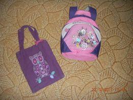 Рюкзак с сумкой для сменки