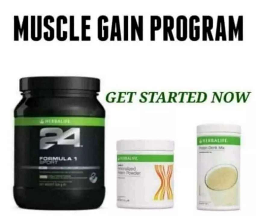 Muscle growth and recovery shake 0