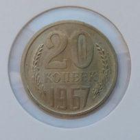 stara moneta - 20 kopiejek 1967 CCCP - stan UNC -