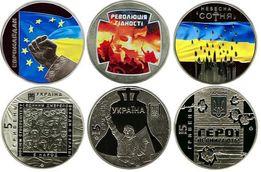 Набор монет Героям Майдана (Евромайдан, Небесная Сотня, Революция Дост