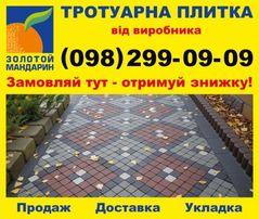 Тротуарная плитка. Бордюр. Фасадная плитка. Облицовочный камень Сланец