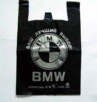 """Пакет полиэтиленовый """"BMW"""" размер 38х58 см."""