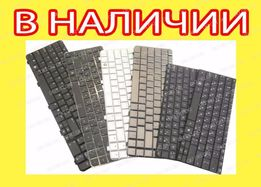 Клавиатура Lenovo Apple Acer Asus Sony MSI Dell Toshiba HP Samsung