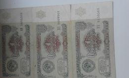 продам рускі рублі