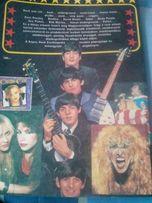 Rock and roll Elvis Presley Beatles ABBA Deep Purple-400 цветных фото