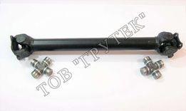 Купить Вал карданный переднего моста МТЗ-80 Д-240. Карданный вал МТЗ