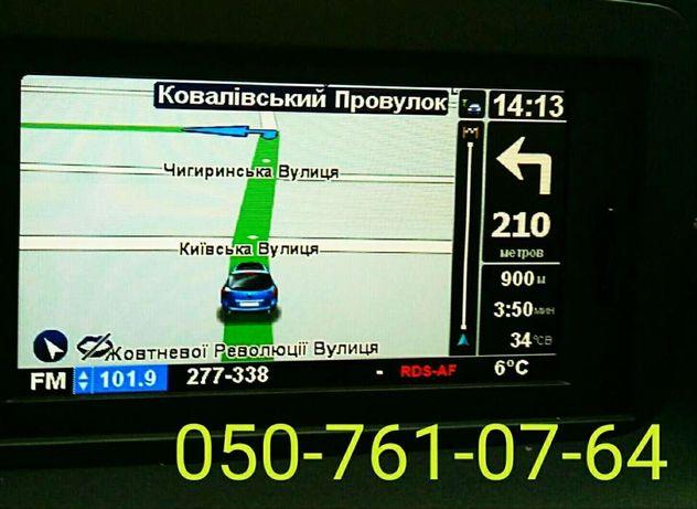 Карты Украины TomTom Carminat LIVE Renault Megane 3 Scenic 3 Laguna 3 Кропивницкий - изображение 2