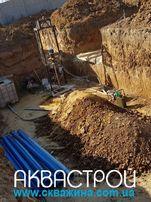 Бурение скважин в Харькове от 360грн