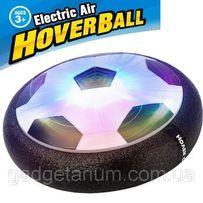 Детский мяч электрический HOVERBALL (FLY BALL) Avengers