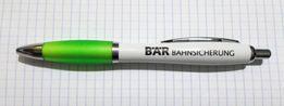 Ручка шариковая из Германии