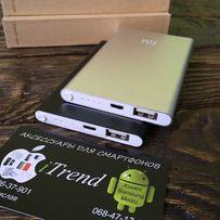 Аккумулятор PowerBank Xiaomi 12000 28000 mAh тонкий ПаверБанк зарядное