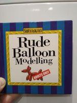 Інстркукція як крутити повітряні кульки.