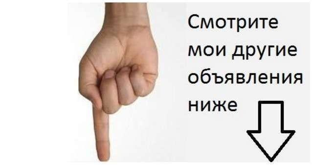Стабилизатор-СССр Мариуполь - изображение 8