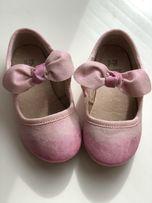 Милые нарядные туфельки, балетки, туфлі