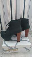 Eleganckie buty r. 40