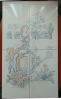 Керамическая плитка, Декор, Панно, Картина, Azteca Suiza Sibaris