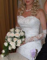 Продам прокат свадебное платье в идеальном состоянии 46-48 р