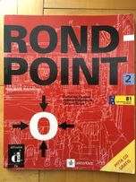 Rond Point 2 B1 LektorKlett