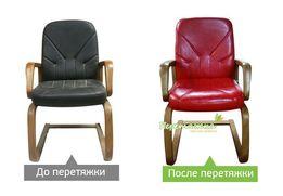 Перетяжка (обивка) кресел, ремонт и реставрация кресла