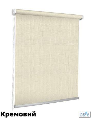 Ролети тканинні Ціна актуальна Рулонні штори Жалюзі Польша Льон Ужгород - зображення 3