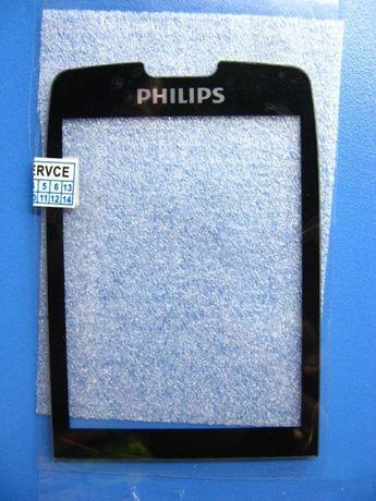 Оригинальное новое качественное стекло philips x5500 нове скло