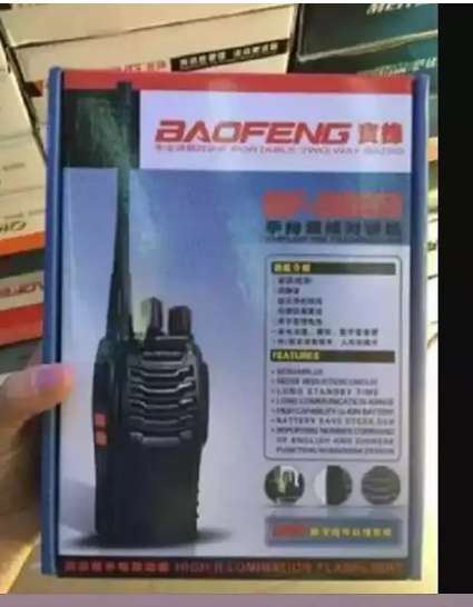 Baofeng BF-888S 16 Channel Two Way Radio,2 pieces 3W 0