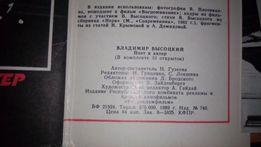 Высоцкий В..Фотографии