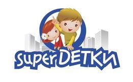 Развитие детей от 1 года до 7 лет. Центр раннего развития Супер-Детки