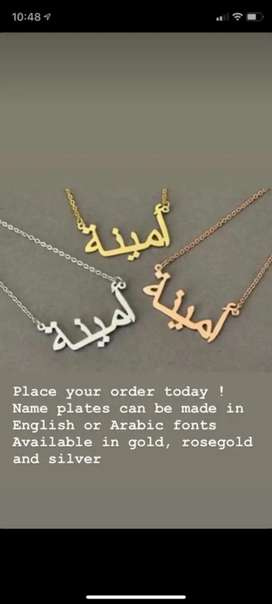 Name necklaces and bracelets