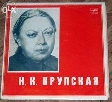 Płyta gramofonowa winylowa Nadieżda Krupska (żona Lenina) wystąpienia