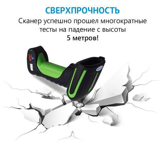 Ударопрочный водонепроницаемый сканер штрих-кодов USB Киев - изображение 4