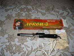"""Плойка. Электрощипцы для завивки волос """"Локон -3"""""""