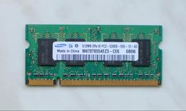 Оперативная память Samsung 512Mb