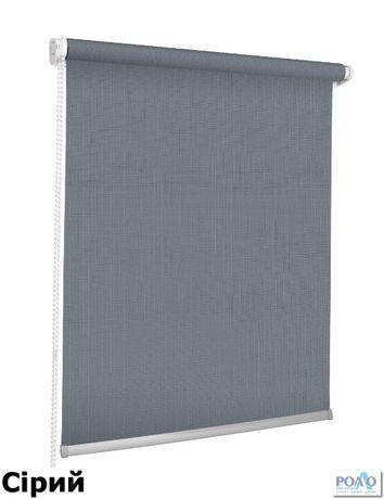 Ролети тканинні Ціна актуальна Рулонні штори Жалюзі Польша Льон Ужгород - зображення 8