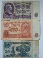 Продам рубли 1961г.