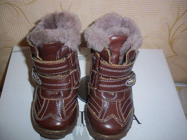 Продам зимние ботинки, сапожки Киев - изображение 3
