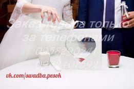 Рамка для песочной церемонии