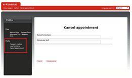 Регистрация/Реєстрація Польща/Польша любая страна мира Индия Непал