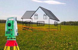 Комплекс работ по землеустройству земельных участков