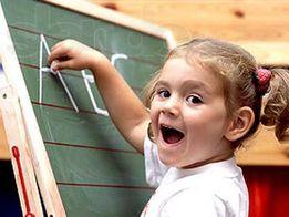 Преподаватель раннего развития детей, подготовка к школе (Репетитор)