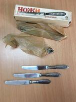 Столовые ножи, новые, СССР,. возможно использовать для столовых, кафе