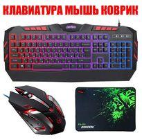 Игровой набор с Подсветкой Perfeo «LEGION», мышь + клавиатура + ковер