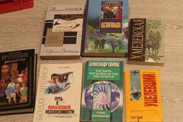 Шара!!! отдам набор книг почти даром