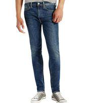 Новые мужские джинсы Levi's оригинал W28 L30
