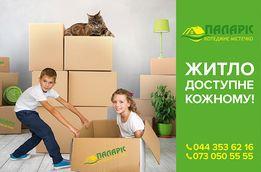 ТАУНХАУС! Квартира Борисполь! СТАРТ продаж 4 дома! Введен в экспл