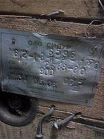 Трос стальной Ø 6.2 мм ГОСТ 2688-80. Новый.