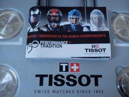 Коробка для часов ограниченной серии Tissot c 16 задними крышками