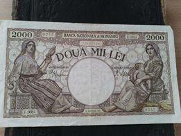 Румынские деньги времен ВОВ.Идеальная сохранность.
