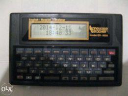 Продам Англо-Русский переводчик LANGUAGE TEACHER model ER-9000, USA