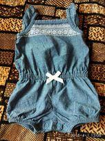 Carter's для маленькой модницы